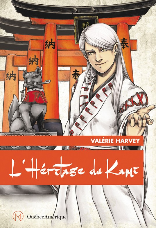 Lancement virtuel de L'héritage du Kami